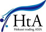 ホクセイトレーディングASIA株式会社 ロゴ