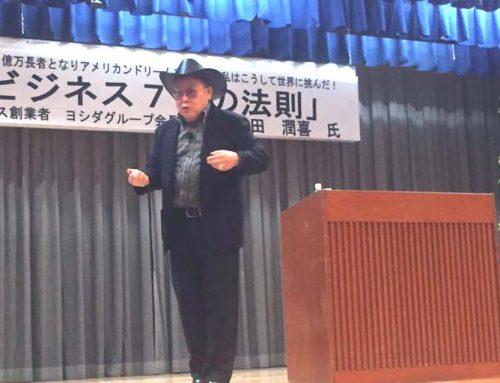 【講演会】ご来場ありがとうございました。