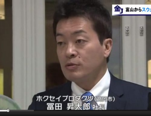 北日本放送 KNB news every
