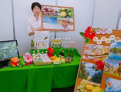 にいがた 食と総合ビジネス商談会に参加しました。